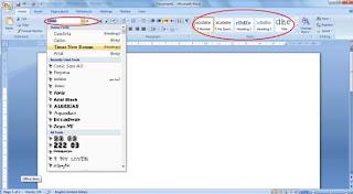 c কিভাবে Business Letterhead WORD 2007 এবং 2010 এ তৈরী করা যায়? | Techtunes কিভাবে Business Letterhead WORD 2007 এবং 2010 এ তৈরী করা যায়