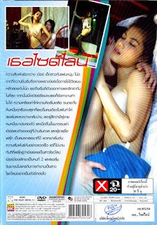 Phim 18+ Thái Lan - Chuyện ...