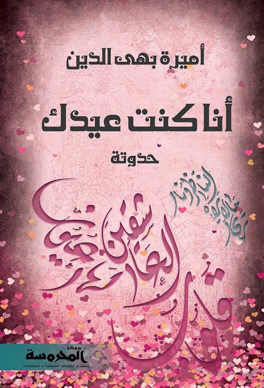 كتاب جديد 2016