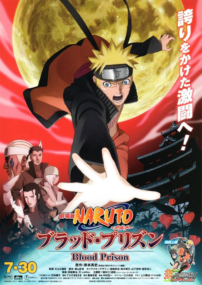Naruto Shippuden The Movie 8 Blood Prison Subtitle Indonesia