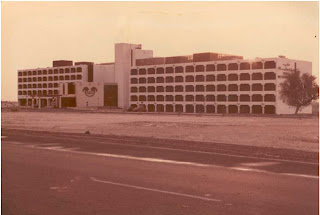 The Metropolitan Hotel Dubai on Sheikh Zayed Road in the 1980s old and rare photo