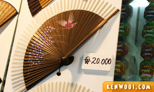 korea souvenir fan