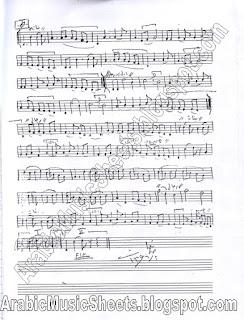 """"""" Ya Habibti Ya Masr """" Music Sheet"""