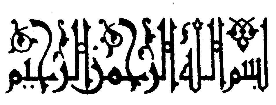 kaligrafi lengkap