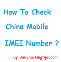 how to know imsi number of mobile