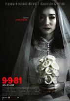 Cô Dâu Ma( 9-9-81)