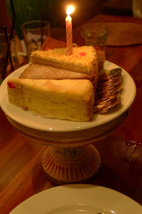 Dreamz Bakery Cake Menu
