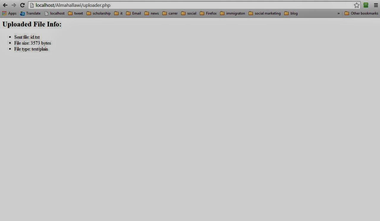 أساسيات برمجة المواقع بال بي  اتش بي كود رفع الملفات PHP File Uploading