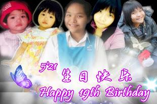 19岁生日快乐 ♥