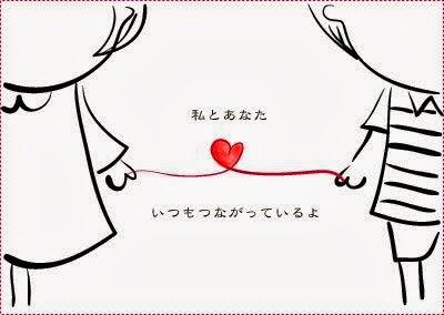 http://angologiapponese.blogspot.it/2013/04/il-filo-rosso-akai-ito-del-detino.html