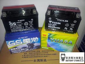 機車電池常見問題