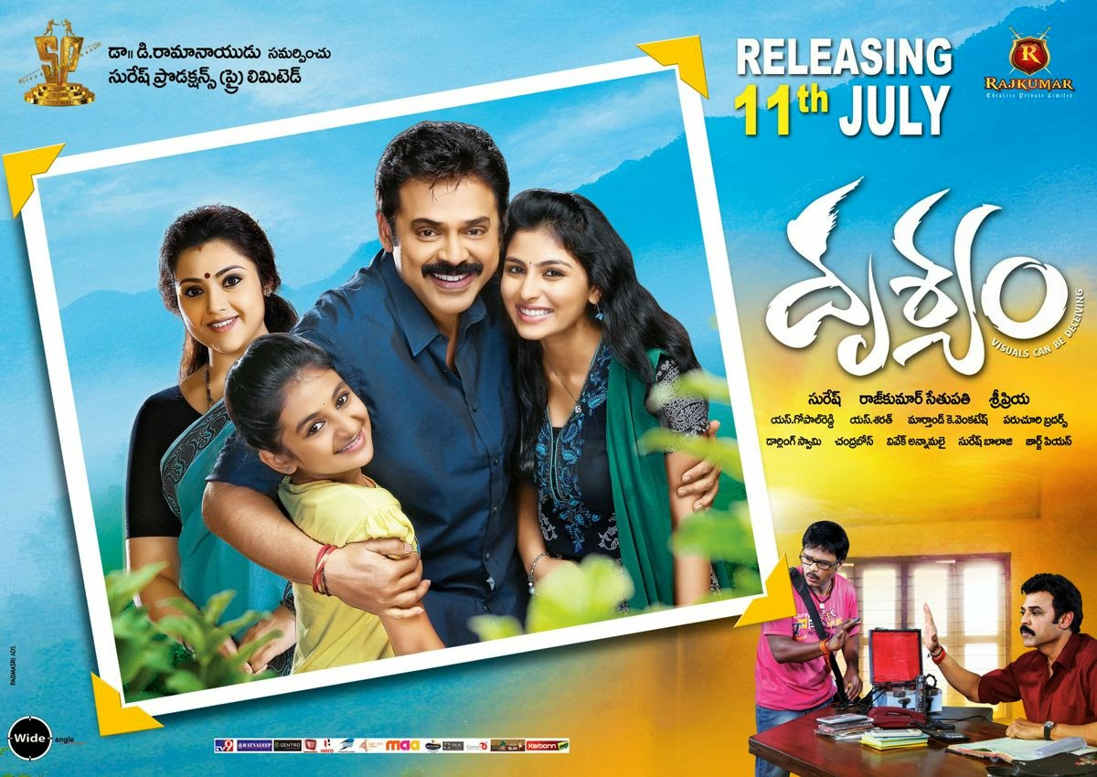 Drushyam Movie Wallpapers and Posters-HQ-Photo-11