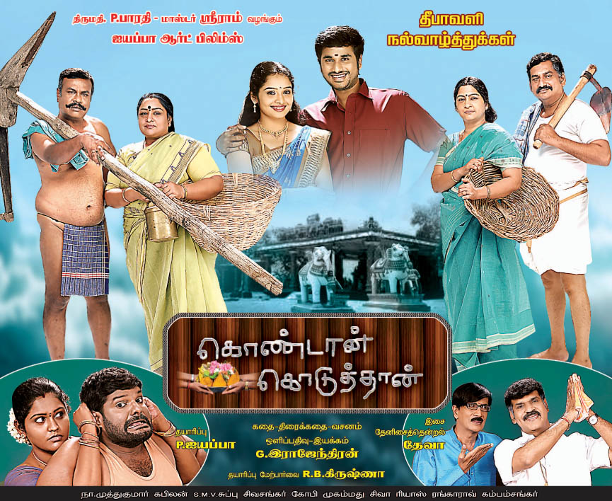 i movie songs free download mp3 tamil