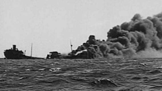 Battle of the Atlantic Memorial