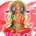 Goddess Sri Lakshmi Devi Images Wallpapers Download
