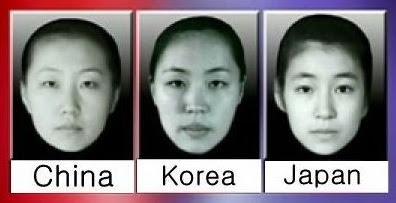 отличие китайцев от японцев, отличие японцев и корейцев, отличие китайцев и корейцев, отличие азиатских лиц