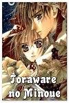 http://shojo-y-josei.blogspot.com.es/2010/11/toraware-no-minoue-corazon-en.html