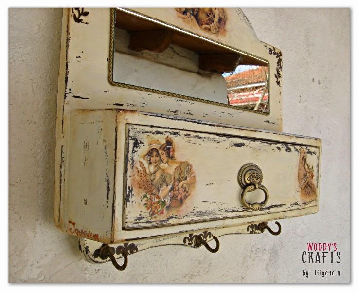 ξυλινα χειροποιητα διακοσμητικα,ξυλινοι χειροποιητοι καθρεφτες,χειροποιητοι καθρεφτες,ντεκουπαζ σε ξυλο,τεχνοτροπια παλαιωσης