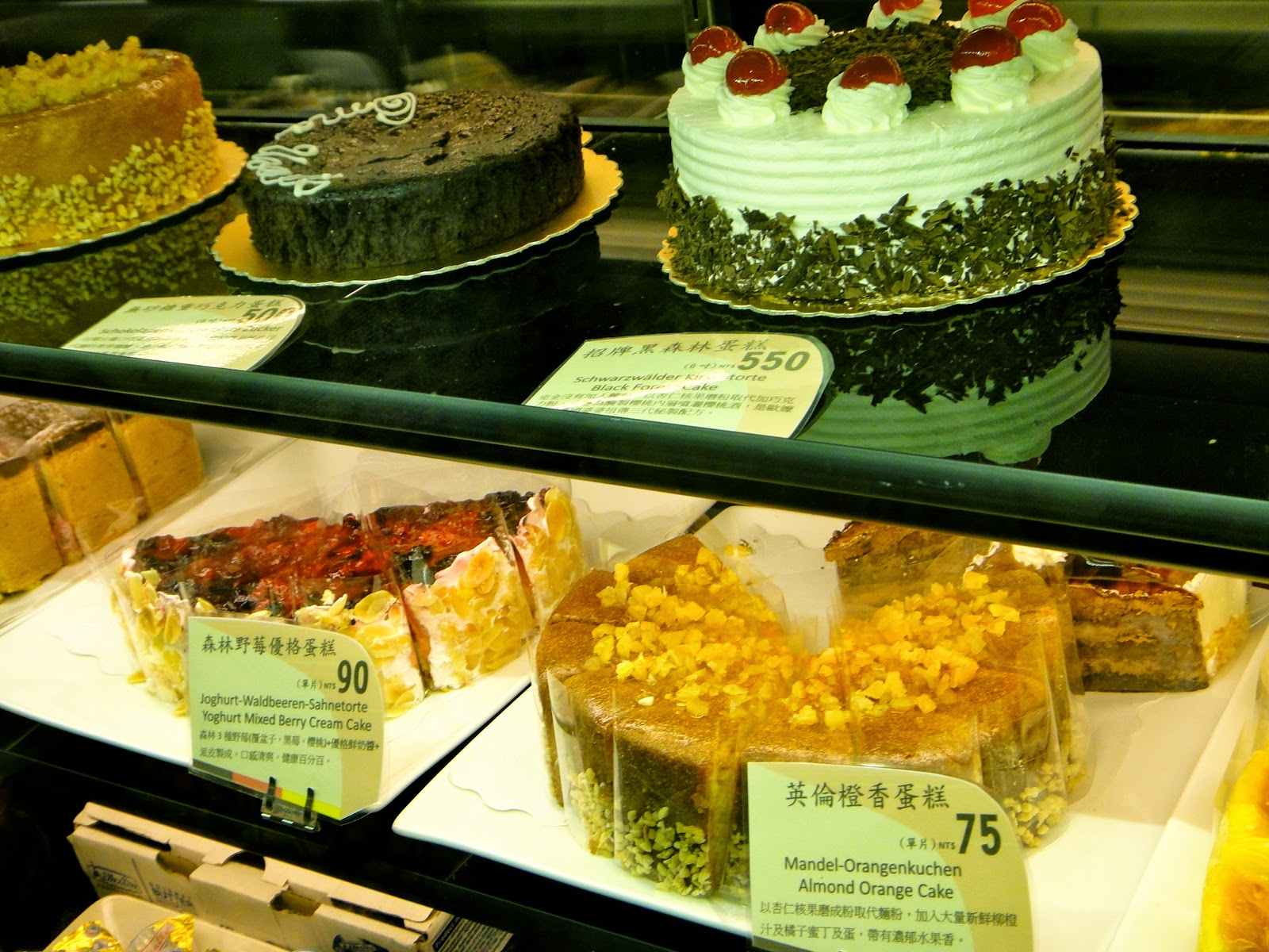 Cakes at Oma German Bakery Gongguan Taipei