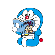 Cartoon Characters: Doraemon (PNG)