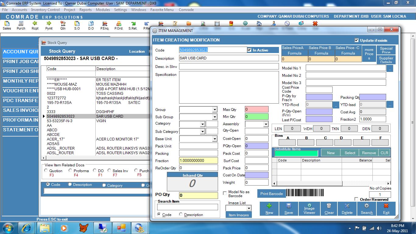 erp application software