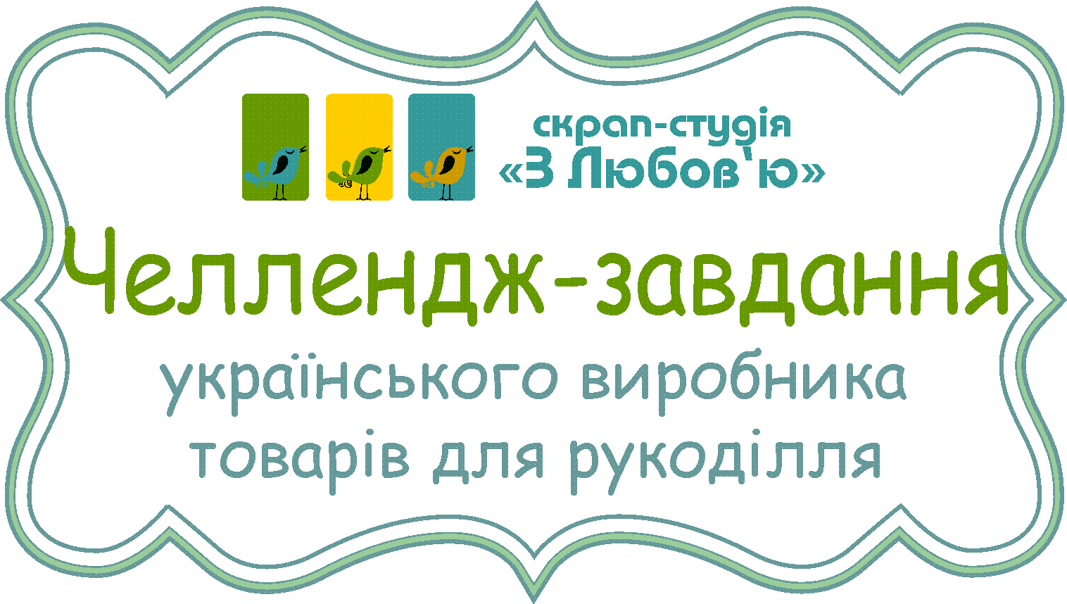 http://stampsforcrafts.blogspot.com/2014/08/15.html