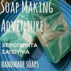 Prirodni domaći sapuni