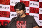Ram Charan Volano press meet-thumbnail-3