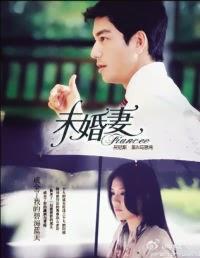 Fiancee / 未婚妻 / Wei Hun Qi