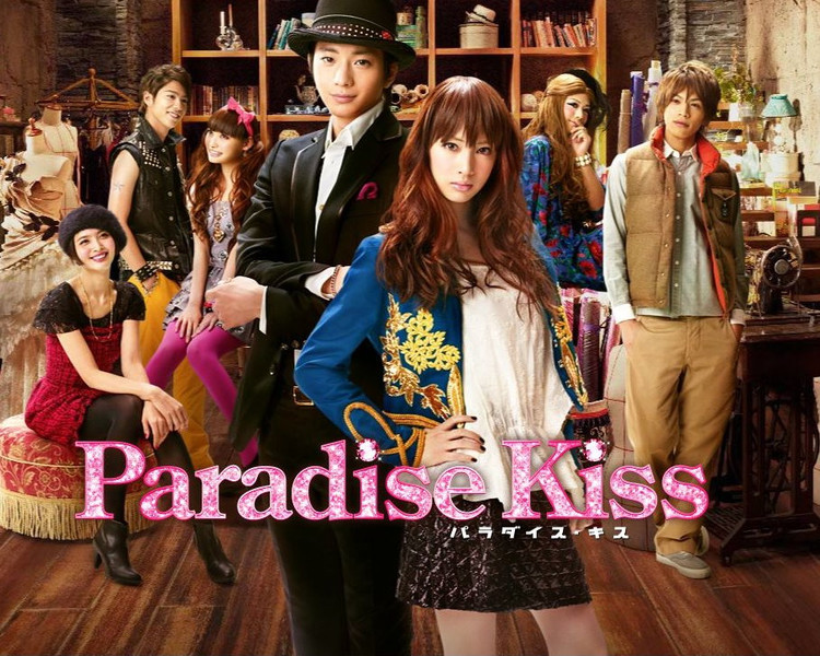 Paradise Kiss Movie Actors