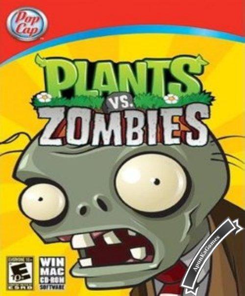 plants vs zombies crack pc