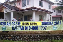 PUSAT ASUHAN TUNAS ISLAM