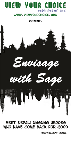 Envisage with Sage