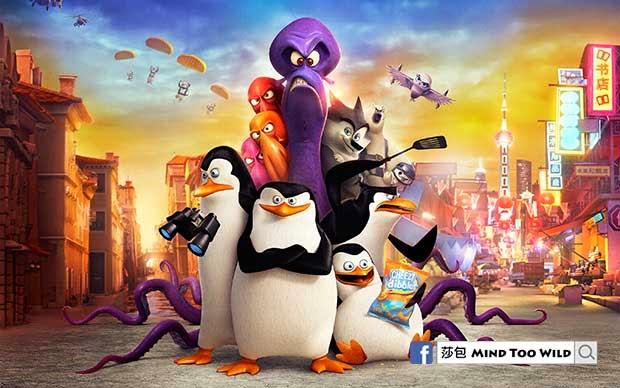 http://4.bp.blogspot.com/-qPS1CvNM3lQ/VNRqVdKmDdI/AAAAAAAADEA/QxUlHpl6JXE/s1600/The-Penguins-movie.jpg