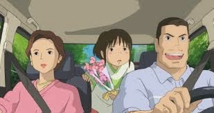 Japanese: Family Trees