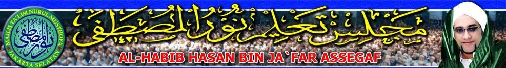 Kisah Habib