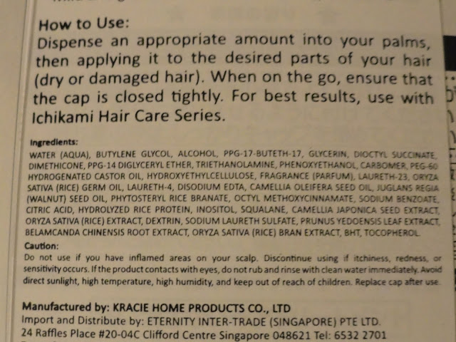 Ichikami Hair Treatment Gel ingredients