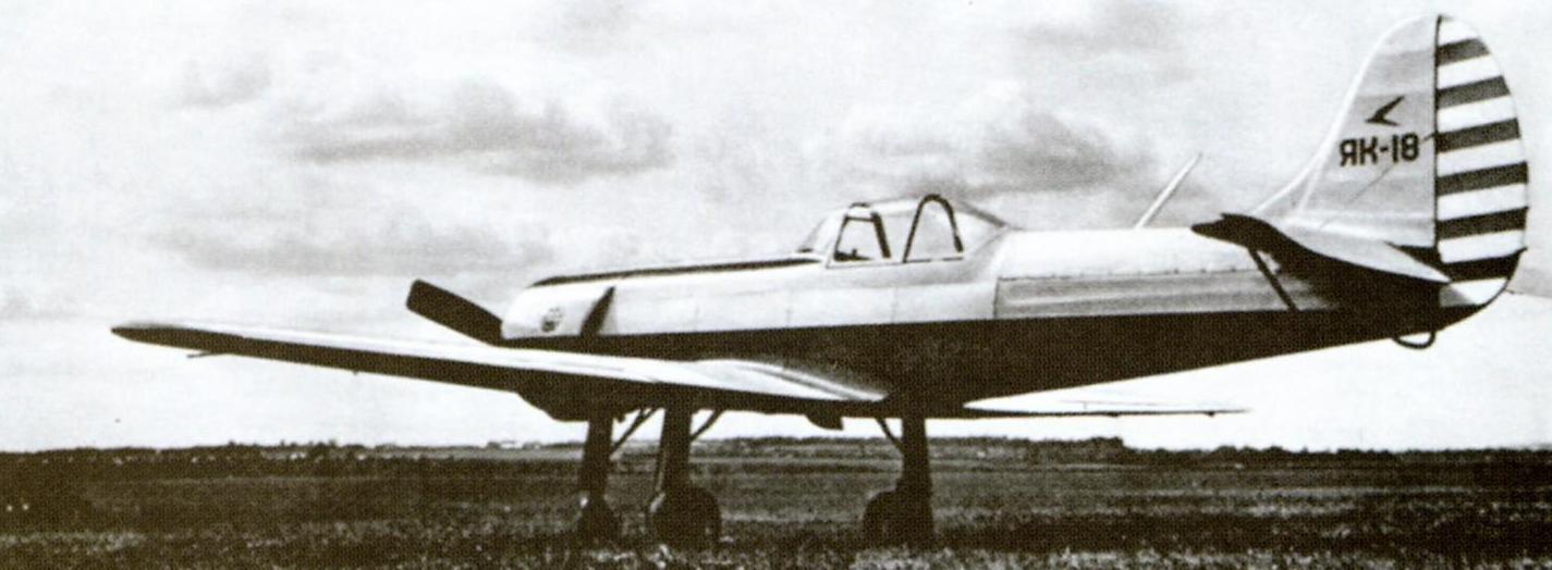 Як-18ПМ