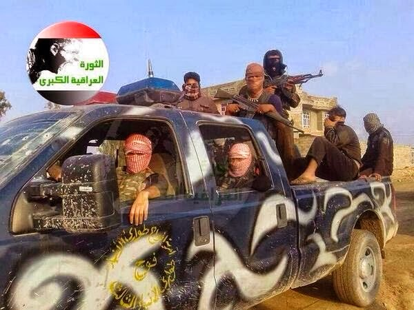 Reaganite independent isis now richest terrorist group in world after