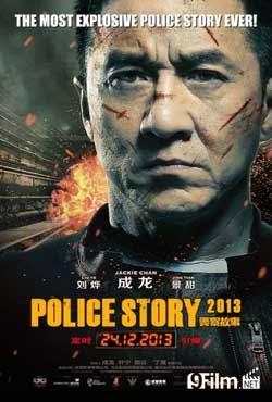 Câu Chuyện Cảnh Sát 6 - Police Story