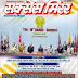 Succes Mirror January 2015 in Hindi Pdf free download