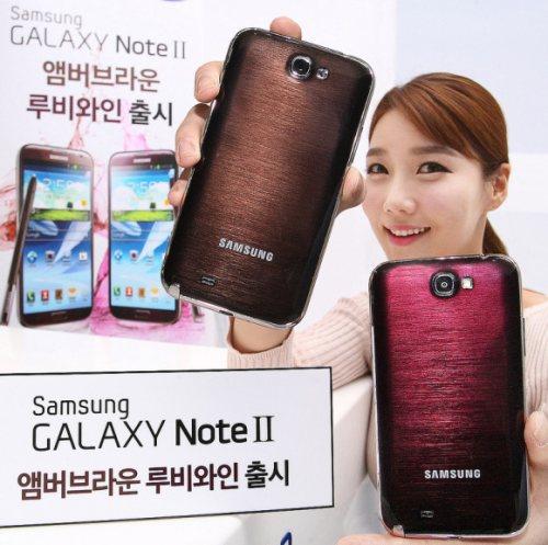 Nuovi colori per il Phablet di ultima generazione di Samsung Galaxy Note 2