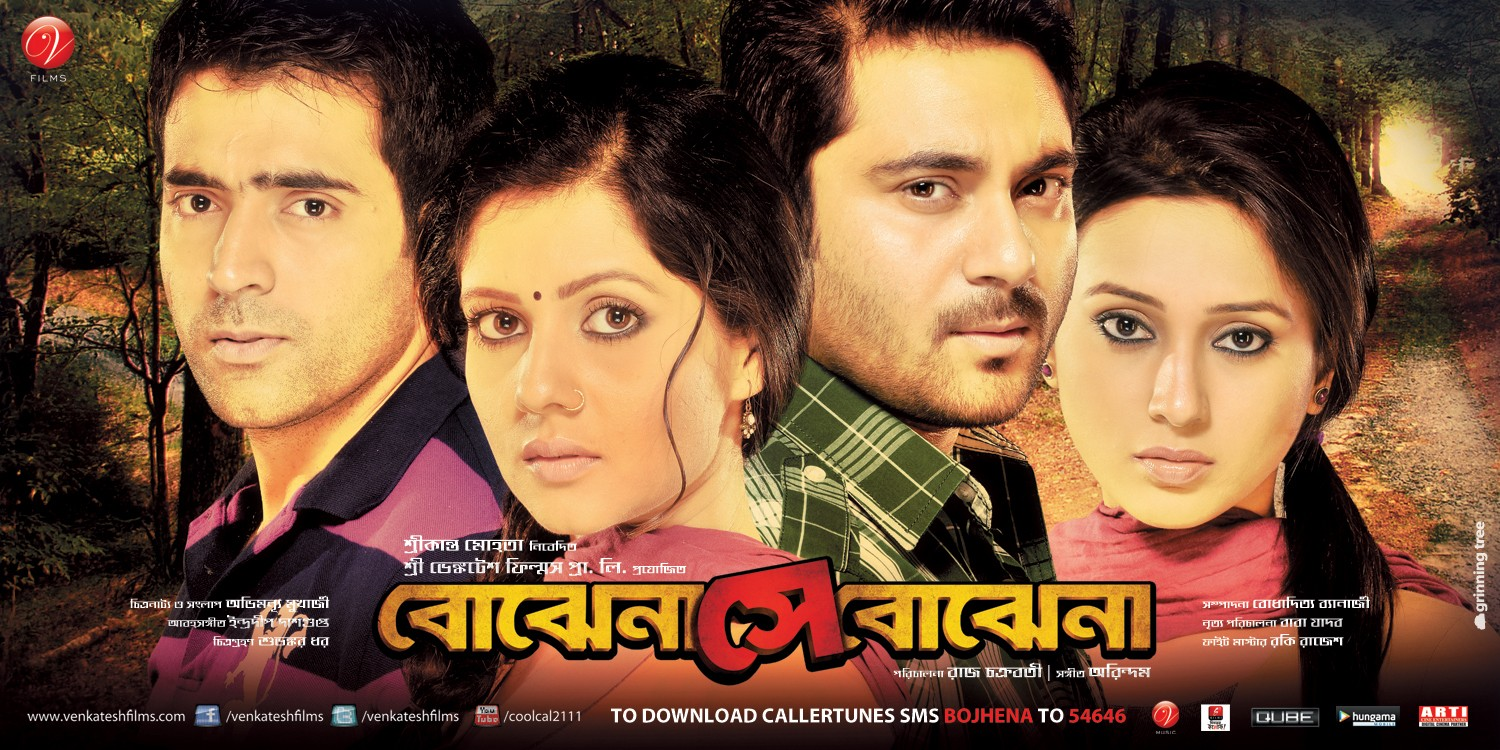 naw kolkata movies click hear..................... A122013+%252875%2529