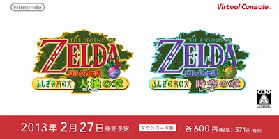of Zelda Oracle of Ages and Seasons Coming to 3DS Virtual Console
