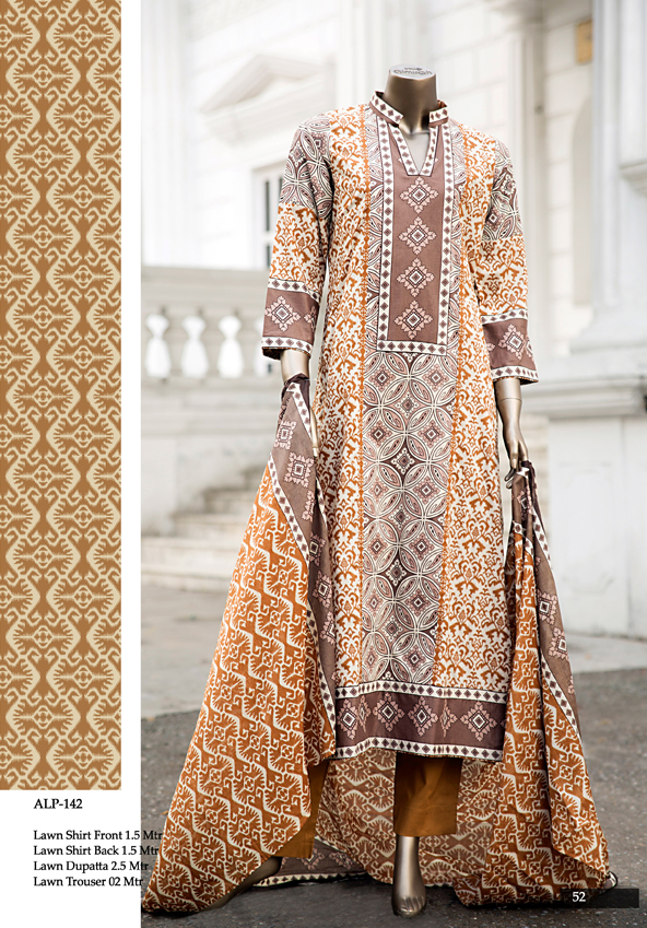 Almirah summer lawn collection 2015