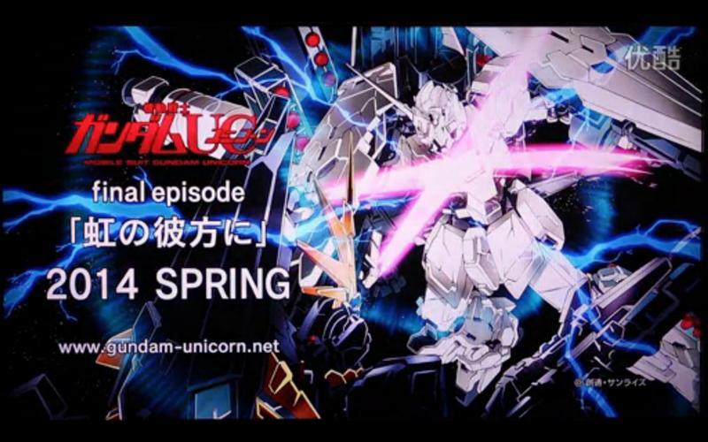 Mobile Suit Gundam Unicorn Episode 7 - Gundam Kits ...
