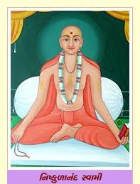 Nishkulanand Swami