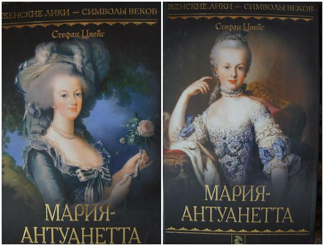 зеркало женские лики символы веков или