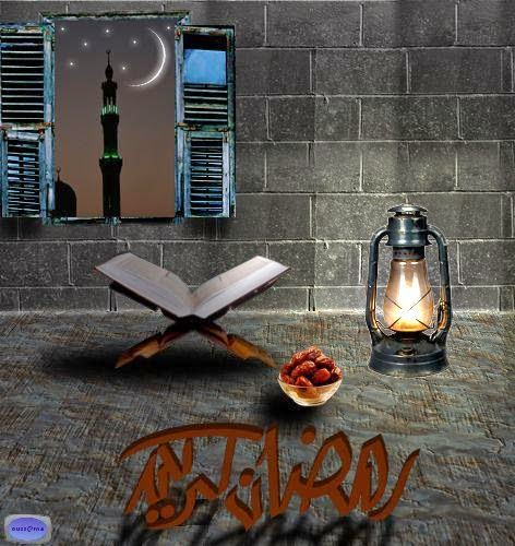 Download Wallpaper Ramadhan 1435 H