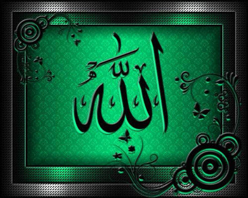 [Resim: Allah-Yazili-islami-resim-160620142234-V1Turkis.png]